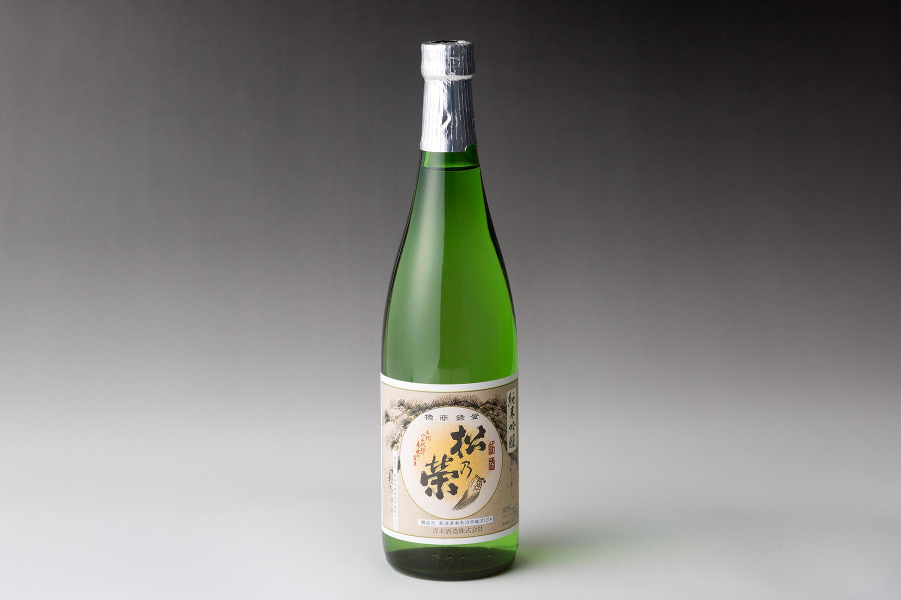 純米吟醸 松乃栄