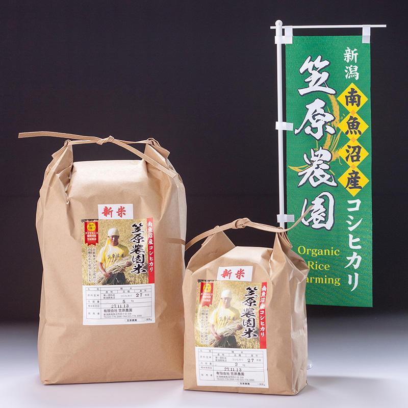 笠原農園米 コシヒカリ