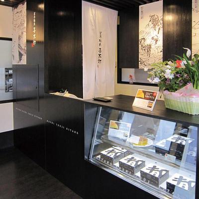 shop-17kitoro3.jpg