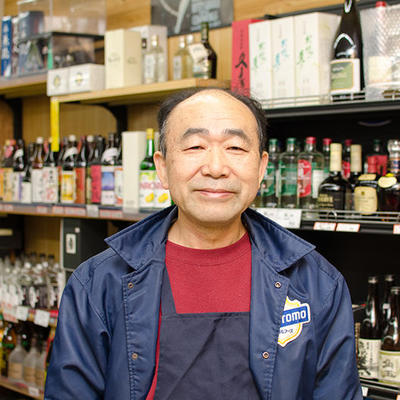 南魚沼のお酒、特産品など自慢の逸品をご紹介いたします