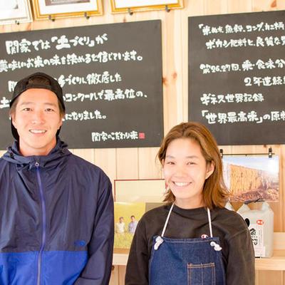 関家では「土づくり」が美味しいお米の味を決めると信じています。
