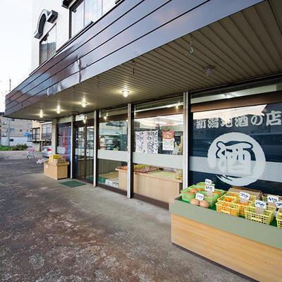 南魚沼市六日町の中心にある店舗では、日本酒の他、一般食品、旬の果物などもご用意しております。