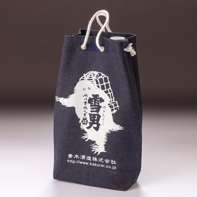 甚吉袋(青木酒造・雪男)