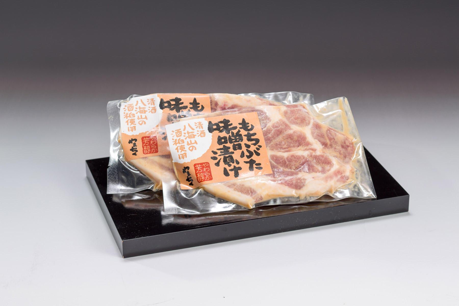 和豚もちぶた味噌漬