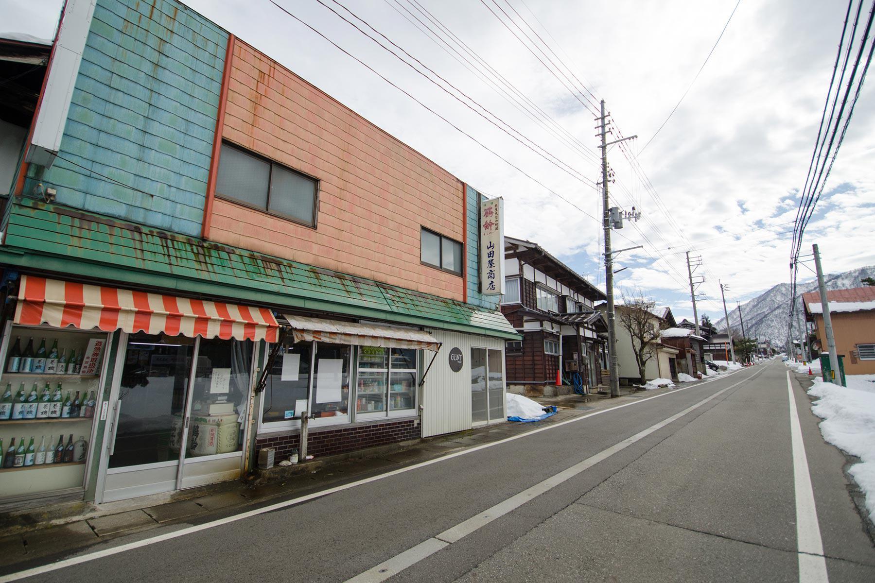 山田屋商店